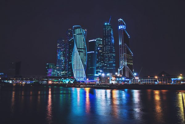 فریت بار به مسکو